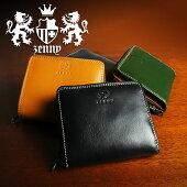 ラウンドファスナー 二つ折り財布 メンズ 艶あり 天然牛革【銭入屋】