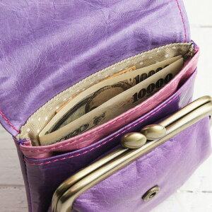 内装4|フラップがま口財布paccapaccaキャンディーシリーズレディー