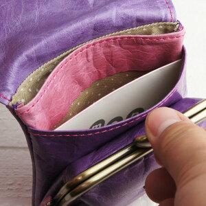 内装5|フラップがま口財布paccapaccaキャンディーシリーズレディー