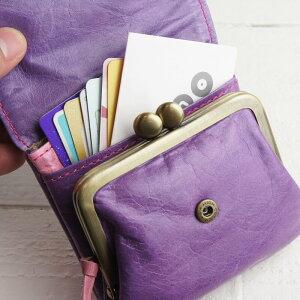 内装6|フラップがま口財布paccapaccaキャンディーシリーズレディー