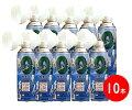 【送料無料】酸素缶iwatani「PURE」お買い得10本セット岩谷産業NRS-1