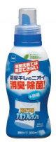洗濯用洗剤・柔軟剤, 洗濯用洗剤  300ml