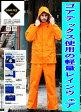 【GORE-TEX】軽量レインジャケット【高耐水性】 【防水】【ゴアテックス】【レインコート】【雨具】【登山】【送料無料】