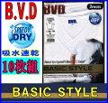 【10枚組】BVDV首半袖紳士インナーシャツ(男の肌着)【吸湿速乾】【BVD】