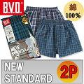BVDトランクス2枚組B.V.D.綿100%メンズインナーパンツ