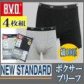 【4枚組】BVD【ボクサーパンツ】B.V.D綿100%NEWSTANDARD【メンズ男性用/ボクサーショーツパンツインナーメンズショーツアンダーウェア下着肌着/B.V.D/セット】
