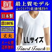 新BVD深V首半袖紳士インナーシャツ(男の肌着)Finest Touch