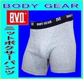 【ボクサーパンツ】 BVD ボクサーパンツ 【メンズ 男性用 / ボクサーショーツ パンツ インナー メンズショーツ アンダーウェア 下着 肌着】