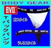 BVD【BODY GEAR】Tバックパンツ(男の肌着)【日本製】10P01Jun14