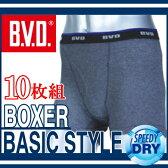 【ボクサーパンツ】 BVD ボクサーパンツ 10枚組 / ボクサーパンツ メンズ