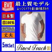 【インナーシャツ】 BVD 丸首 紳士 インナーシャツ(男の肌着)5枚セット【日本製】【メンズ 男性用 / Tシャツ 半袖 クルーネック インナー アンダーウェア アンダーシャツ 下着 肌着】【a-fd-t-0620】【haru_0401-08】