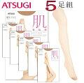 【ASTIGU】ストッキング【肌】素肌感透明感伝線しにくいATSUGI