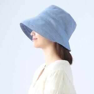 【日本製】国産岡山児島ダンガリーのおでかけ帽子 ダンガリー素材 コットン ハット レディース UVカット 紫外線カット 帽子 レディース ハット 手洗い可 送料無料