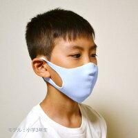 子ども用マスク,日本製,アイスコットン,抗菌防臭,吸汗,吸水,速乾,ポケット,ニットマスク
