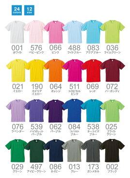 【C】 4.1オンス ドライtシャツ メンズドライtシャツ レディースドライtシャツ メンズtシャツ レディースtシャツ | ホワイト レッド ブルー | S M L XL | メンズ レディース | 5900 5900-02b | United Athle(ユナイテッドアスレ) | 4.1オンス ドライ アスレチック Tシャツ