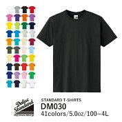DALUC(ダルク):スタンダードTシャツ:ブラックグレーレッドオレンジブルーピンク:SMLXL:dm003