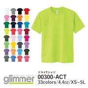 ミックス ポリエステル イエロー オレンジ パープル レディース グリマー Tシャツ