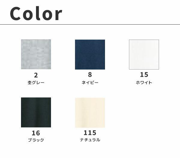 Tシャツ>無地半袖Tシャツ2>10.2オンススーパーヘビーウエイトTシャツ M1150/MS1151