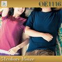 【F】CROSS STITCH(クロススティッチ) | オープンエンドマックスウェイトTシャツ6.2oz | ブラック・グリーン・ブルー・ネイビー・デニム | 90cm〜150cm | oe1116