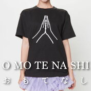 ����Ƥʤ�(OMOTENASHI)T�����|om001-01|WM��XL|��(�ۥ磻��)|��(�֥�å�)