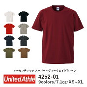 UnitedAthle(ユナイテッドアスレ)|7.1オンスオーセンティックスーパーヘヴィーウェイトTシャツ(オープンエンドヤーン)|XS・S・M・L・XL(無地/Tシャツ/通販/楽天)
