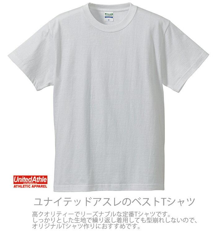 成人小�9m�9.l��d_高品质白色 t 恤 [成人] | 微笑 m l xl | 5001 (平原/t 恤 / 购物和