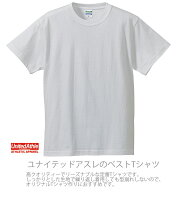 UnitedAthle(ユナイテッドアスレ)|5.6オンスP.F.D.ハイクオリティーTシャツ〈アダルト〉|S・M・L・XL(無地/Tシャツ/通販/楽天)