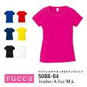 【C】rucca(ルッカ) | 4.7オンス ドライシルキータッチ X...