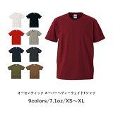 【C】United Athle(ユナイテッドアスレ)   7.1オンス オーセンティック スーパー ヘヴィー Tシャツ   ヘヴィーウェイト(オープンエンドヤーン)   ホワイト ピンク レッド ブルー グレー ブラック   XS・S・M・L・XL   メンズ レディース   4252