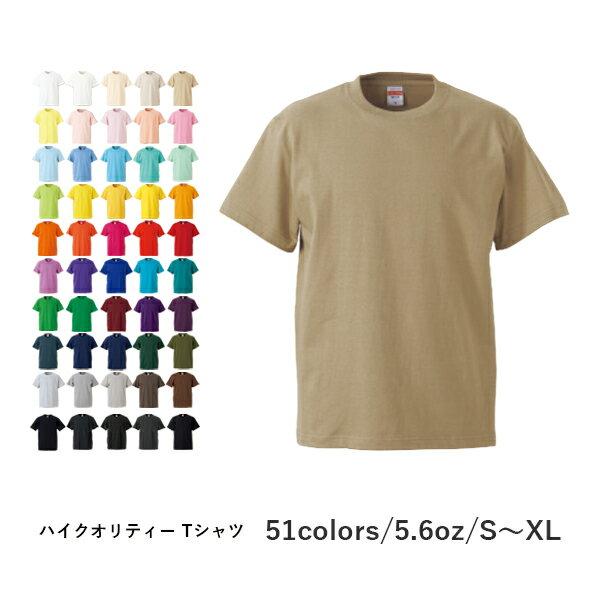 C tシャツ無地メンズ半袖tシャツ半袖tシャツ黒無地tシャツ白無地tシャツ無地半袖tシャツメンズ子供│半袖無地5.6オンスTシ