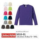 【C】 長袖 Tシャツ 5.6 oz オンス アダルト | 無地 | ブラック ブラウン ミックスグ...
