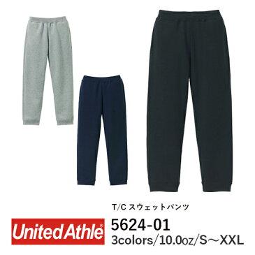 【C】United Athle(ユナイテッドアスレ) | 10.0oz T/C スウェット パンツ | 裏起毛 | あったか厚手スウェット/メンズ・レディース | 150cm〜XL | 5624 (無地/ホワイト/白/レッド/ブラック/黒/ネイビー/S/XL/トレーナー/ダンス)