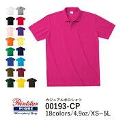 Printstar(プリントスター):カジュアルポロシャツ:ホワイトブラックブルーネイビーオレンジイエローピンク:SSSMLLL3L:00193cp