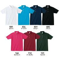Printstar(プリントスター):ボタンダウンポロシャツ(ポケット無し):ホワイトブラックネイビーグレーブラウン:SSSMLLL3L:00197bdp