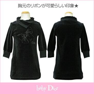 ベビーディオール Baby Dior 長袖ワンピース CD-0221BK ★子供・パーティードレス 結婚式 フォーマル★【ブランド子供服】