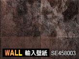 本皮の毛並の凹凸や角度によって変わる光沢までも再現したリアルなフェイク壁紙。高級輸入壁紙【フェイクレザーシリーズ/SE458003】サイズ:53cm×10m
