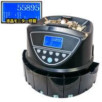 【NEWコインカウンターEM-CC】高速仕分けタイプ