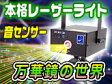 会場を包む万華鏡の光!小型レーザーライト【kaleidoscope MO16RG-4】