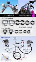 アメリカンスタイル!かっこいいバイク用アンプ内蔵Bluetoothスピーカー【485MTメタリックシルバー】