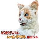 狐 仮面 手作り物 狐マスク ハロウィン 仮面 レディース 仮面舞会 パーティーマスク 半面