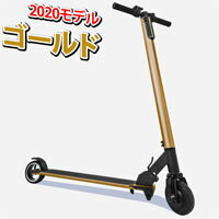 『エレクトリックスクーター』