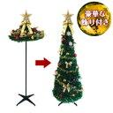 面倒だったクリスマスツリーの組立てがあっという間に完成!超速組立クリスマスツリー【ワン・ツー・ツリー】180cm,折りたたみタイプ