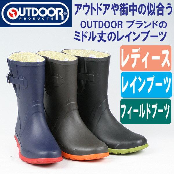 【楽天市場】【長靴 レディース】アウトドアでも街中でも ...