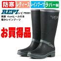 【長靴防寒レディース】暖か!人気のブーツタイプの防寒レインブーツレピFB080