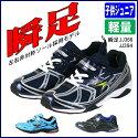 瞬足シュンソクJJ366子供靴ジュニア用靴シューズスニーカーキッズ男の子