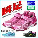 【セール価格】瞬足レモンパイJ405・425子供靴ジュニア用靴シューズスニーカーキッズ女の子お買い物マラソン応援