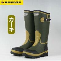 【長靴防寒メンズ】暖か!人気のフィールドブーツタイプ!メンズ用防寒長靴《ダンロップ》ドルマンG289(レインブーツ)
