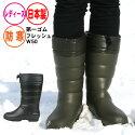 安心の国産品暖か!6mmウレタン裏の女性用防寒長靴《第一ゴム》フレッシュW50