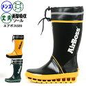 送料無料メンズ長靴《AIRBOSS》福山ゴムエアボス020作業用軽量丈夫完全防水ワークブーツ