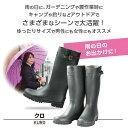 長靴 メンズ レディース ☆ミツウマ G-Field Gフィールド01☆ レインブーツ 冬雪 台風 梅雨